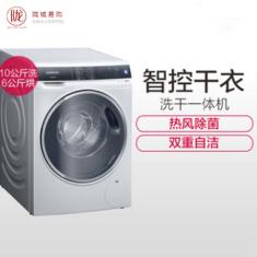 【团大家电】西门子冰箱陇南团购会-仅限50台