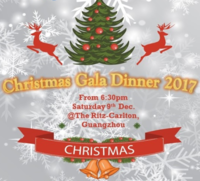 Dec 9: Guangzhou Christmas Gala Dinner 2017