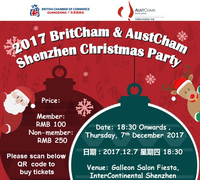 Dec 7: Shenzhen Christmas Party