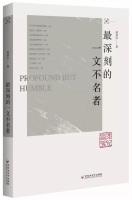 中国实力散文家赵荔红新书