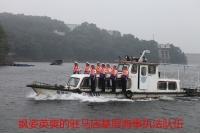 驻马店市地方海事局以服务为抓手助力航运业
