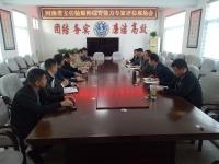 河南省地方海事局对驻马店市两名拟聘主任验