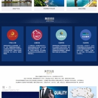 西安久远集团网站建设