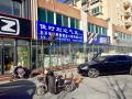 佳时利新春8家分店扎堆开业