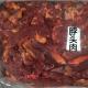 蒙古马肉厂家分享肉制品加工要求