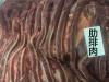 马肉批发厂家分享马肉的小知识