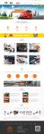 善源网络新增推广型网站建设:100个关键词排名上搜索首页