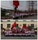 vwin手机app_vw882.com组织青年志愿者到敬老院开展活动