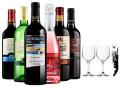 淘宝代运营|淘宝上酒类制品特种经营该怎样申请?