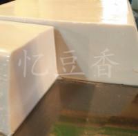 冲浆豆腐技术