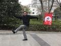 上海黄浦区复兴公园教学点-周展方-第四代
