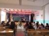 阳谷县西街小学召开一年级家委会会议