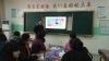 优化教育资源,紧跟时代步伐,我校教师参加