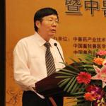 许剑琴:中兽医药在畜禽养殖中的应用