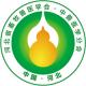 河北省畜牧兽医学会•中兽医学