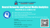 Apr 17: Neural Networks and Social Media Analytics