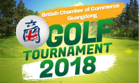 Jun 8: Britcham Golf Tournament 2018
