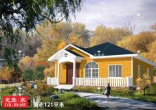 海南乐东县黄流镇项目