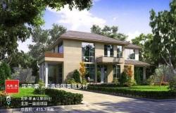 北京一亩田项目