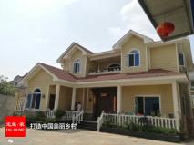湖南万博官网登录手机登录双峰县城项目