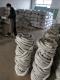 硅酸铝绳的产物组成