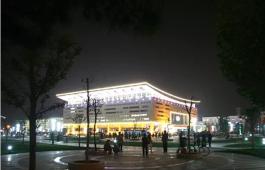 山東省博興體育中心建筑照明設計項目