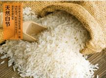 杭州: 糯米、东北米下降,苏皖米上涨