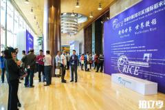 首届中国(哈尔滨)国际稻米论坛正式启幕