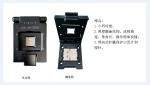 IC芯片测试治具