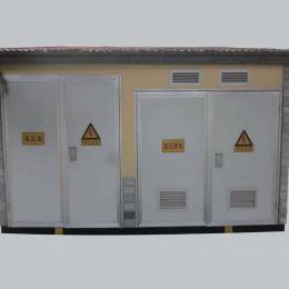 YBM-12高/低压预装式变电站