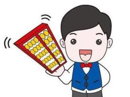 北京工商注冊企力寶告訴您注冊公司