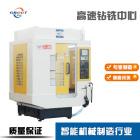 加工中心防冻超导液的用途