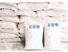 www.hysgf18.com宏业石膏粉