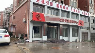 九江市柴桑区部分社区服务中心监控安装