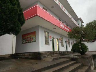 九江市永修县消防专职队监控安装