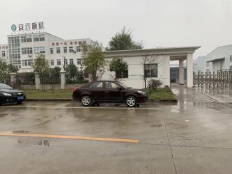 江西安天高新材料有限公司监控案例
