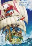 最近刚出来的《哆啦A梦:大雄的宝岛》20