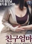 韩国限制级大尺度喝醉的母亲
