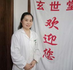 陈熙文 /  康复理疗师