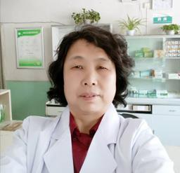 孙新新 /  中医师