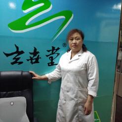 刘志平 /  康复理疗师