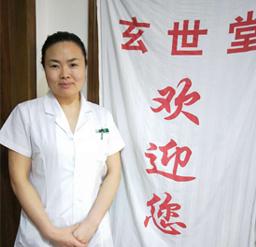 李志萍 /  康复理疗师