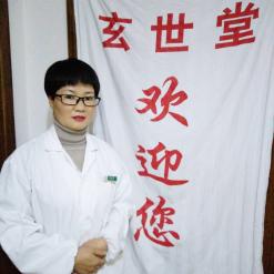 张彩萍 /  康复理疗师