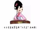 如何判断重庆古筝老师的教学水平?