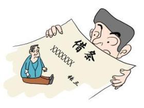 李某与黄某、董某民间借贷纠纷案胜诉一审民事判决书