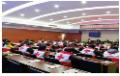 神农架林区开展红十字系统志愿者表彰活动
