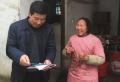 荆门市总工会开展贫困户慰问活动