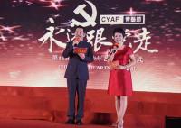 黄薇,孙维民共同主持第12届永远跟党走开幕式