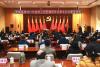 改革进行时:汾酒集团签订2017年度及2