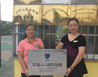 河北沧州七彩阳光幼儿园